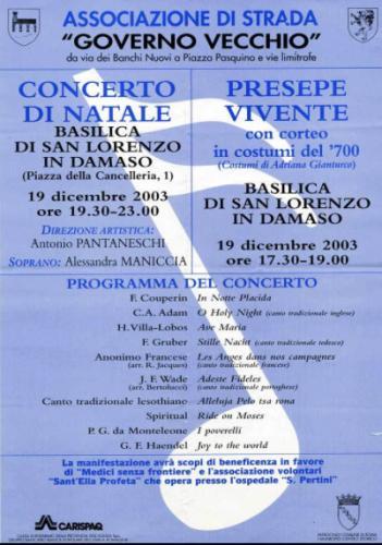 2003_Natale_S.Lorenzo Damaso