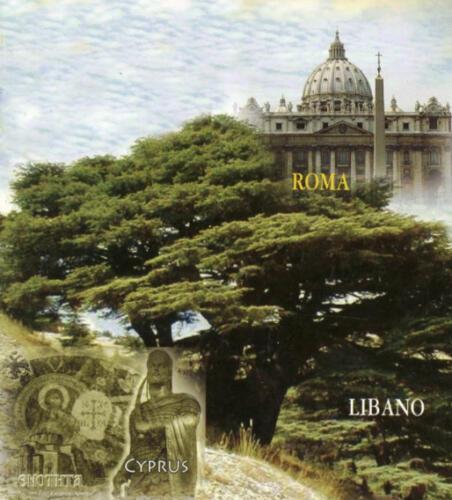 2006_Locandina-Mediterraneo