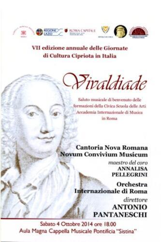 2014_Vivaldiade_Aula Magna Cappella Sistina